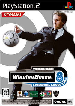 【試作版】ゲームとスポーツの文化史を書いてみた〜サッカーの「高度成長」とウイイレ、モンハンとゲーム的快楽〜