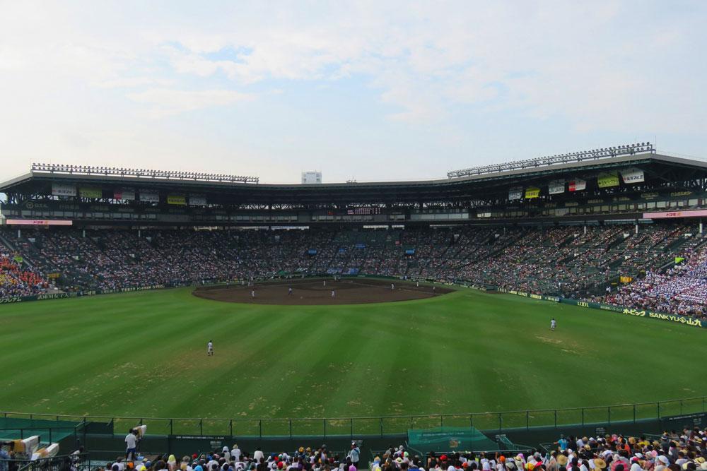 甲子園球場の写真