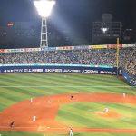 「人を大切にする」横浜DeNAの経営の真髄を見た。加賀繁・後藤武敏の引退セレモニーに感じたこと