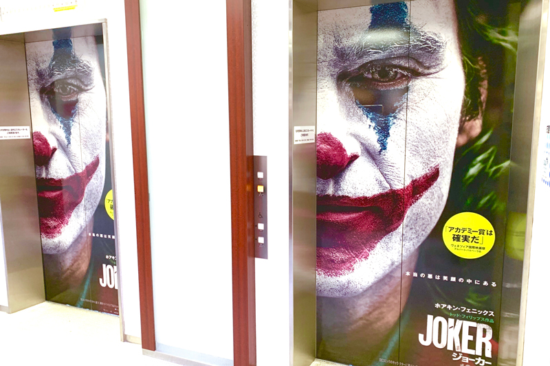 新宿バルト9のエレベーターの扉に登場したジョーカー